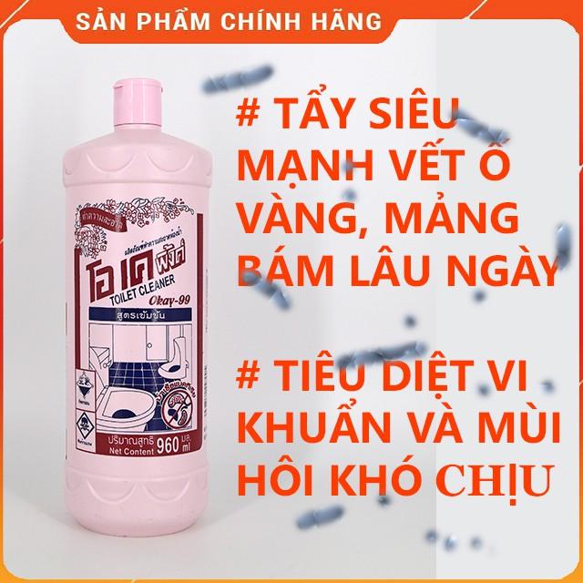 Chất tẩy rửa bồn cầu đa năng OKAY 960ml, nước tẩy bồn cầu, tẩy vệ sinh diệt vi khuẩn hàng Thái Lan