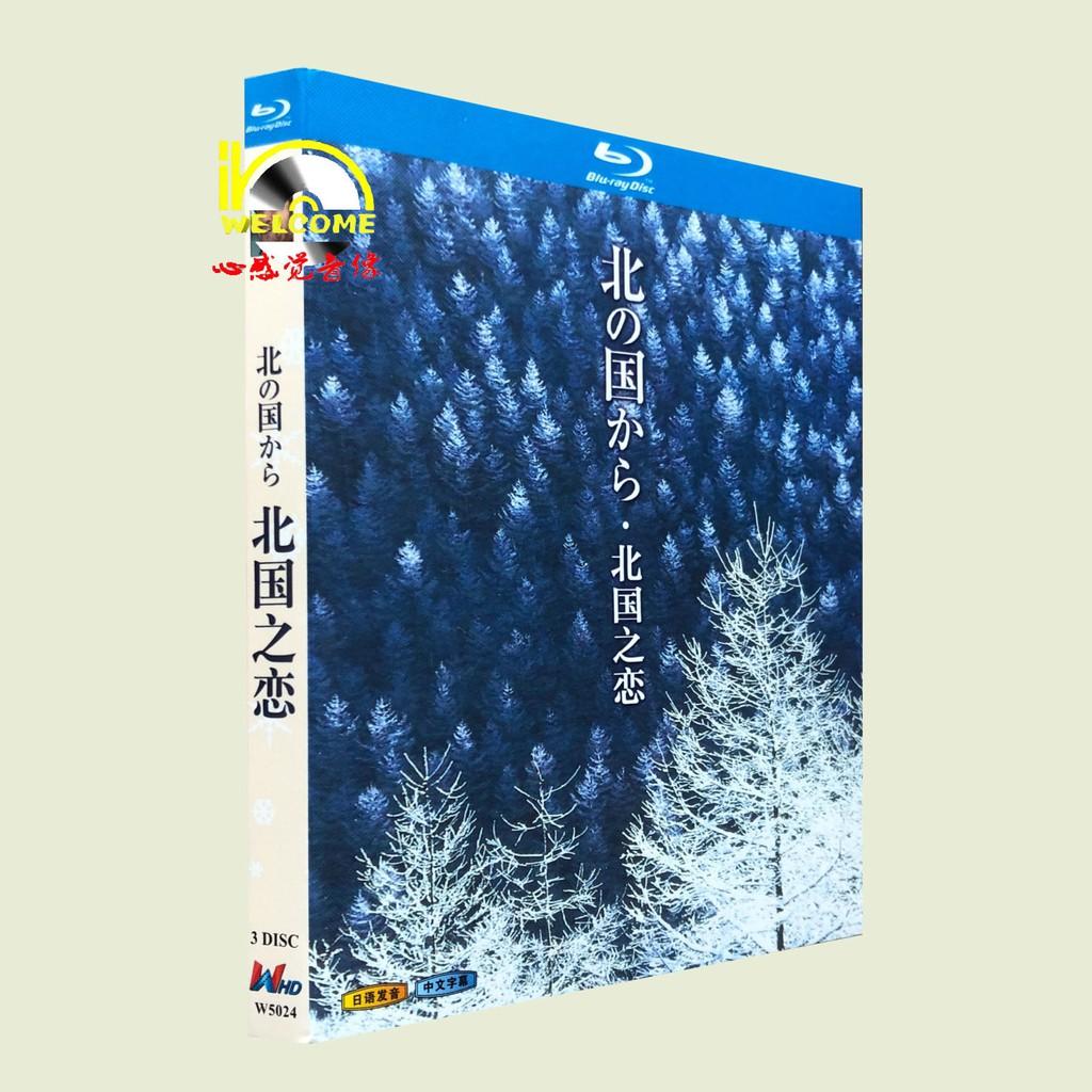 doodle audio video bd blue drama 1080 p รองเท้าผ้าใบลําลอง