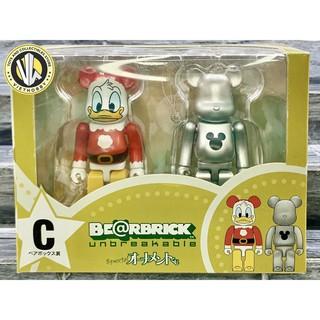 [New] Mô hình Medicom Toy chính hãng gấu bụng phệ Bearbrick 100% Disney Christmas Party C – Donald Duck (Hộp 2 con)