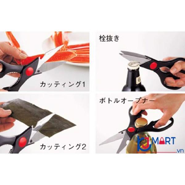 Kéo cắt đa năng nhà bếp - Nhật Bản