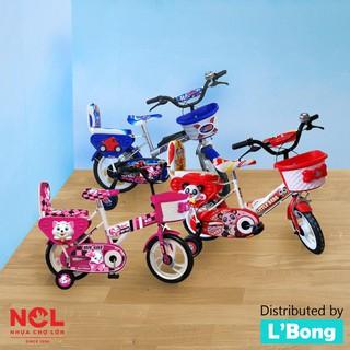 Xe đạp trẻ em Chợ Lớn (Xe đạp cho bé) thumbnail