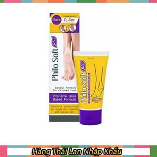 [ HÀNG THÁI ] Kem Thoa Nứt Gót Chân Philo Soft Plus Urea Cream thái lan 25g