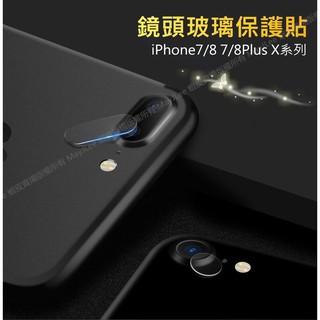 Kính cường lực bảo vệ len chuyên dụng cho Iphone Xs max/Xr/8