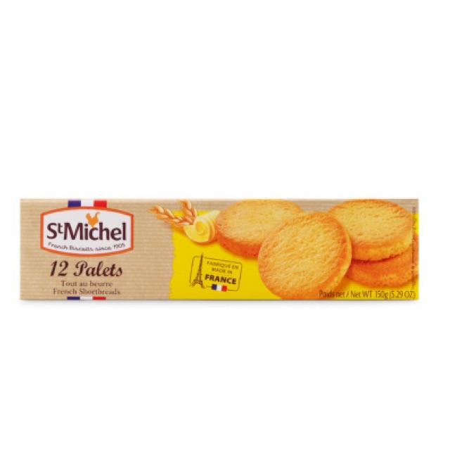 Bánh quy bơ st Michael 150g - 2578527 , 312384782 , 322_312384782 , 75000 , Banh-quy-bo-st-Michael-150g-322_312384782 , shopee.vn , Bánh quy bơ st Michael 150g