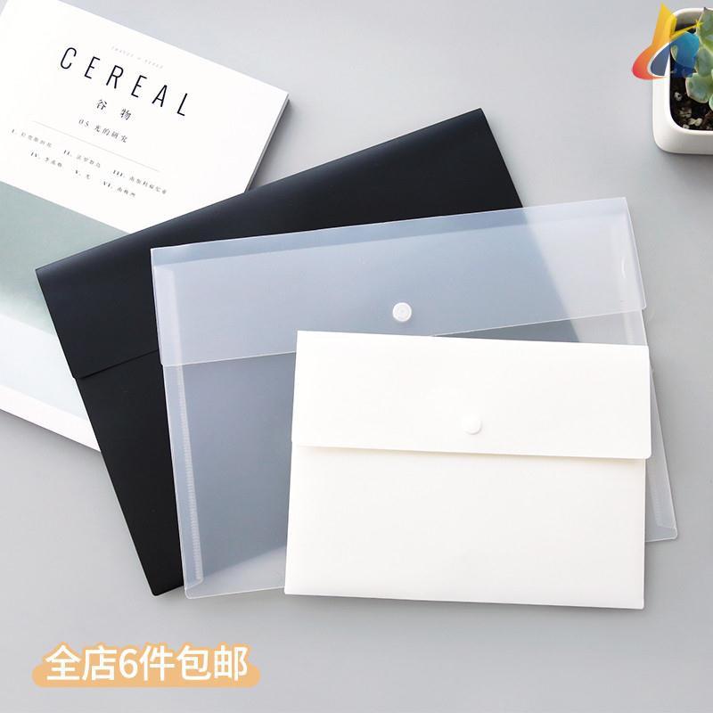 Yunmu groceries snap-on document bag A4 simple business transparent folder test paper bag portfolio bag information bag