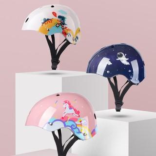 Mũ Bảo Hiểm Trẻ Em UEK Helmet Cao Cấp - Phân Phối Chính Hãng - 3 Loại