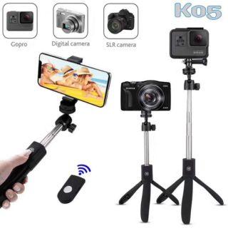 [Mã ELFLASH5 giảm 20K đơn 50K] Gậy tự sướng selfie stick tripod có remote bluetooth k05