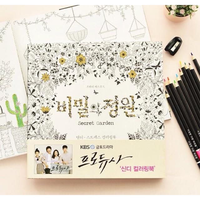 Bộ sách tô màu Hàn Quốc kèm bút vẽ - 2452434 , 410221426 , 322_410221426 , 98000 , Bo-sach-to-mau-Han-Quoc-kem-but-ve-322_410221426 , shopee.vn , Bộ sách tô màu Hàn Quốc kèm bút vẽ