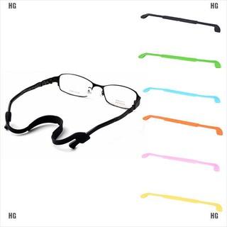 Dây silicon giữ kính mắt cho trẻ em