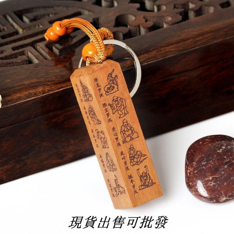 dây treo chìa khóa xe hơi, chất liệu gỗ