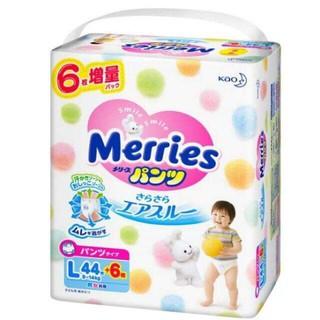 [Cộng 4-6 Miếng] Bỉm Meries dán quần nội địa đủ size NB96 S88 M68 L58 XL44 thumbnail