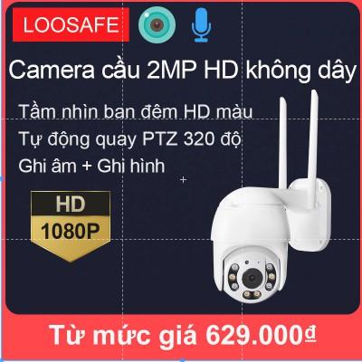 LOOSAFE PTZ Không dây Wifi ngoài trời An ninh Pin Camera IP 1080P Thẻ SIM 4G