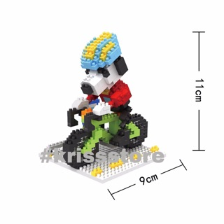 Snoopy Riding
