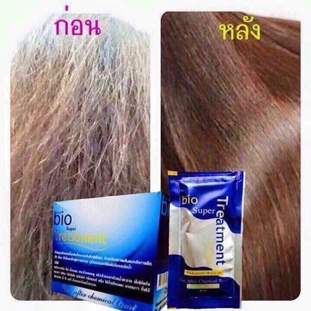 Ủ Tóc Bio Super Treatment Thái Lan