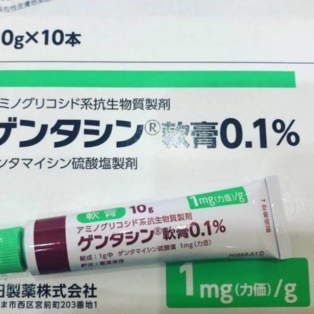 Kem Trị Sẹo Gentacin Của Nhật 10g