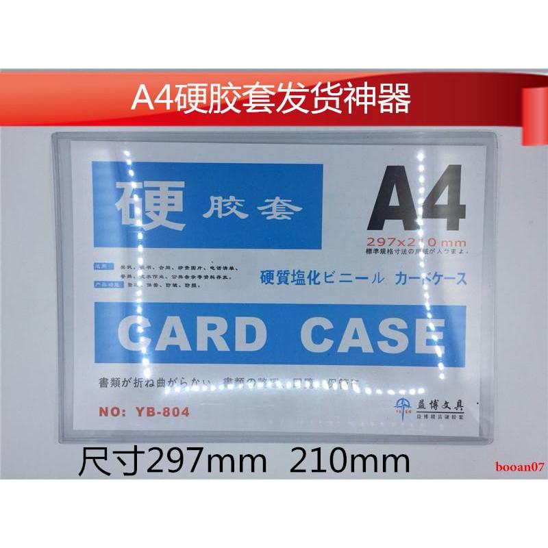 2pcs a 4 พลาสติกแข็งเหรียญการจัดเก็บข้อมูลกรณีปกกระดาษเหรียญกล่องแสตมป์