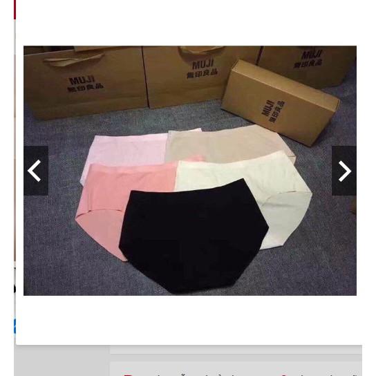 combo 5 hộp quần lót nữ  muji xuất nhật(1 hộp 5 quần)