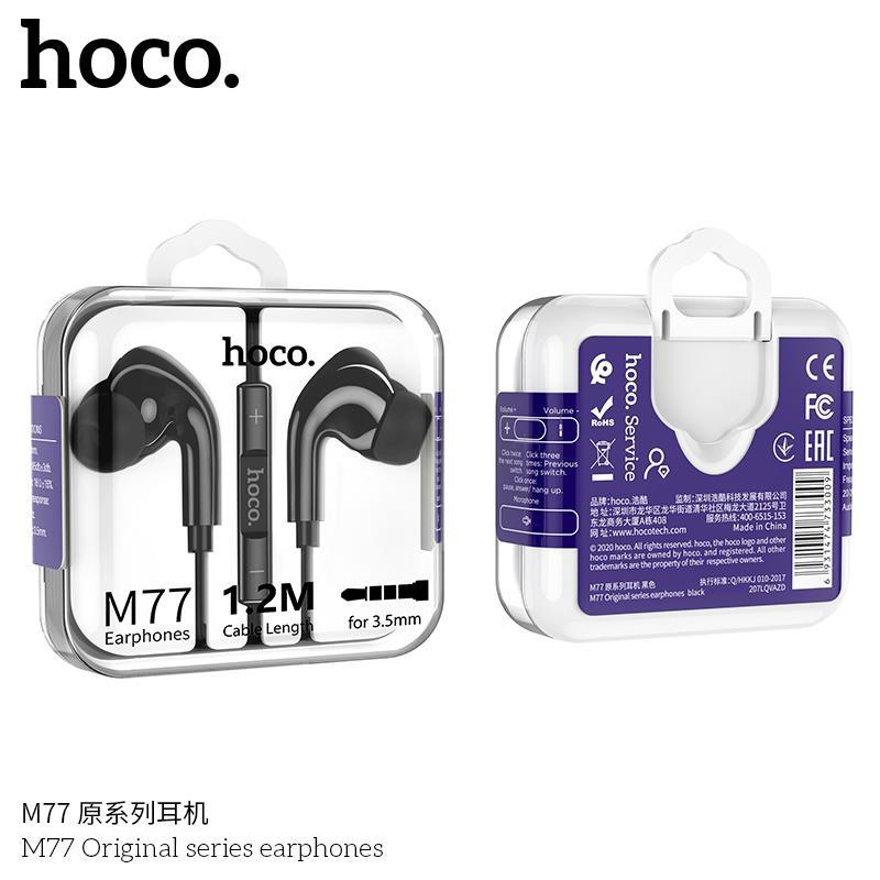 Tai Nghe Hoco M77 - Âm Pass Trầm, Sâu - Nút Cao Su Êm Ái - Rẻ Mà Chất Lượng [Chính Hãng]