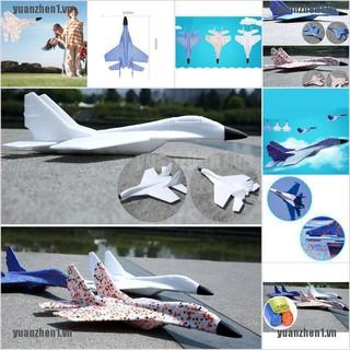 【YUANZHEN1】EPP Foam Hand Throw Airplane Outdoor Launch Glider Plane Kids Gift