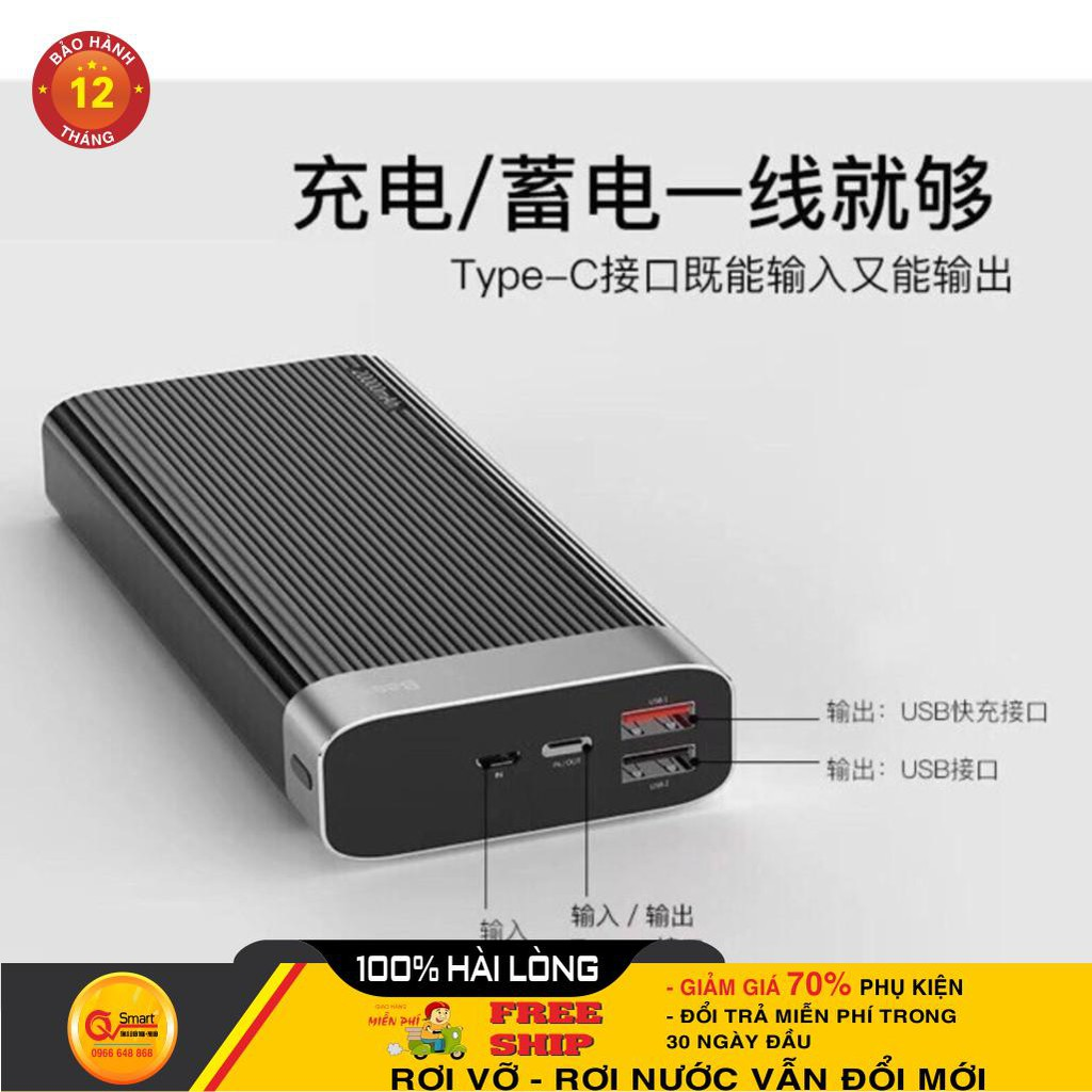 Pin sạc dự phòng Baseus Parallel PD Power Bank 20,000mAh cho Smartphone/ Tablet/ Macbook (18W, QC 3.0, Power Delivery)