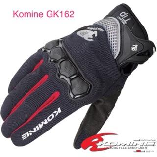 Găng Tay Komine GK162