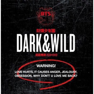 BTS ALBUM DARK AND WILD – Hàng official nguyên seal