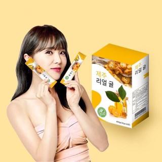 Trà tắc jeju Hàn Quốc (hộp 20 gói) thumbnail