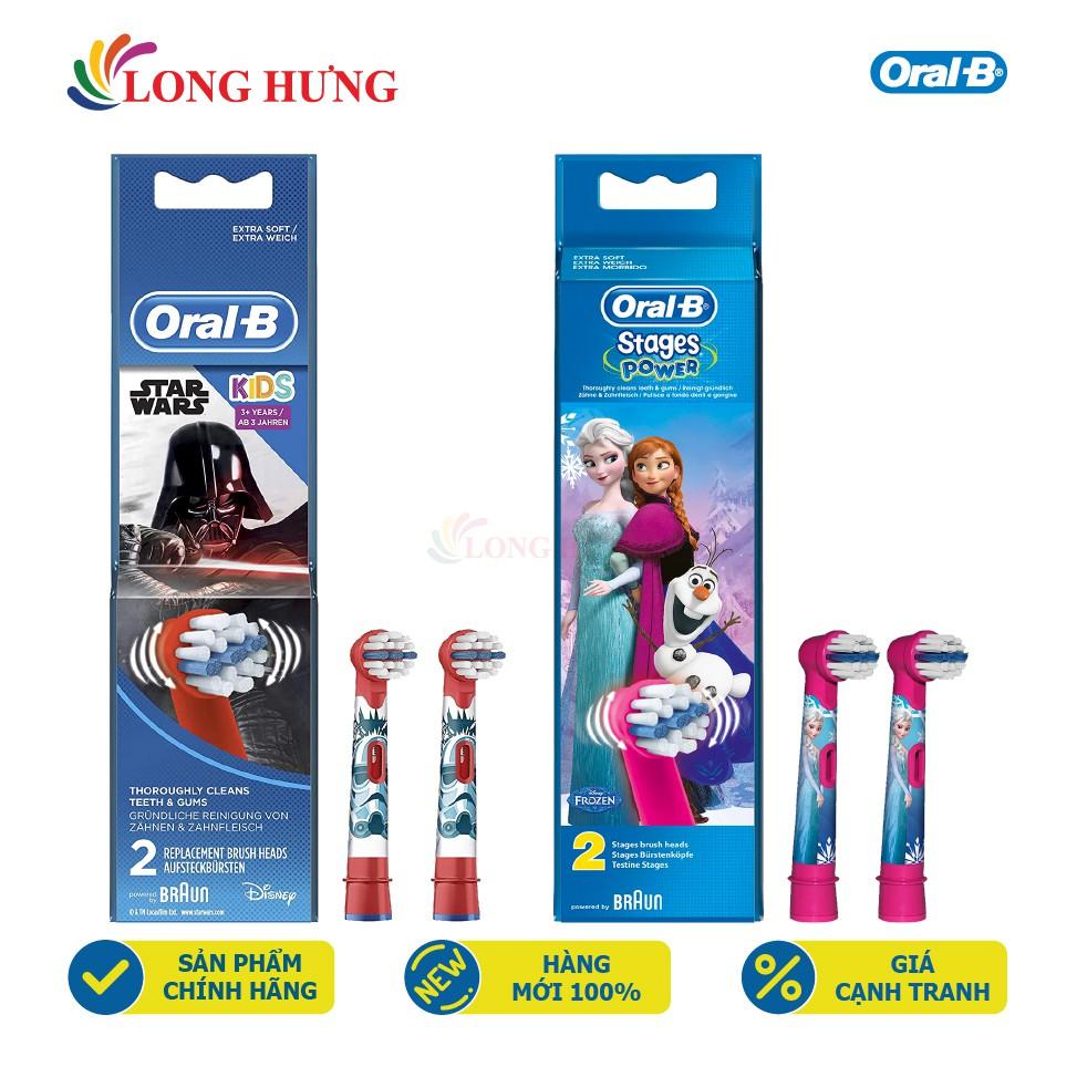 Đầu bàn chải thay thế bàn chải điện trẻ em Oral-B Disney Stages Power (Set 2 cái) - Hàng nhập khẩu