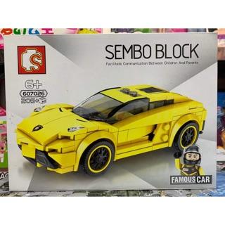 Đồ chơi xếp hình lắp ghép mô hình xe Sembo block 607026