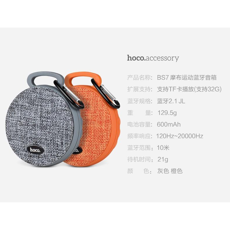 Loa bluetooth chống nước Hoco BS7 - Hàng chính hãng - 14877068 , 2034107784 , 322_2034107784 , 250000 , Loa-bluetooth-chong-nuoc-Hoco-BS7-Hang-chinh-hang-322_2034107784 , shopee.vn , Loa bluetooth chống nước Hoco BS7 - Hàng chính hãng