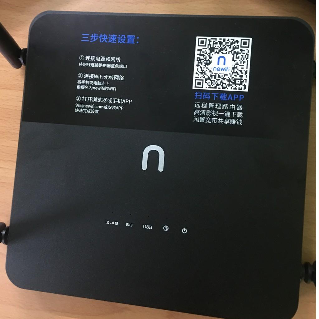 Bộ phát Router Newifi 3 D2 AC1200 - Chuẩn ver 1.2