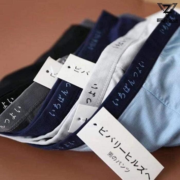 Combo 4 quần sịp quần lót nam Nhật Bản boxer dáng chuẩn