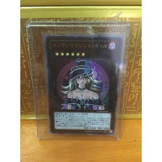 Lá bài thẻ bài Yugioh Magi Magi ☆ Magician Gal – Ultra Rare – JP Tặng bọc bài nhựa bảo quản