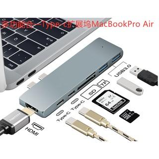 Bộ chuyển đổi chia cổng usb-c type-c dành cho apple laptop macbook pro