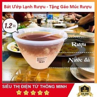 Bát Ướp Lạnh Rượu, Tặng Gáo Múc Rượu - Nhựa Việt Nhật thumbnail