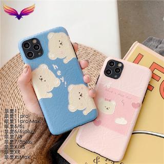 Ốp Điện Thoại Hình Gấu Hoạt Hình Đáng Yêu Dành Cho Iphone 7 8 Plus Xsmax