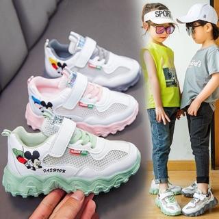 Giày trẻ em rẻ đẹp 👣FREESHIP👣 Giày thể thao lưới micky cực hot cho bé trai bé gái