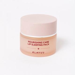 Ủ môi Klavuu - Mặt nạ ngủ môi Klavuu Nourishing Care Lip Sleeping Pack 20g thumbnail