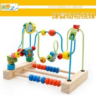 Đồ chơi gỗ trí tuệ luồn hạt bàn tính