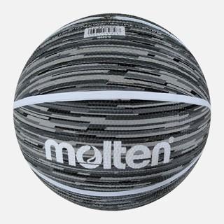 Bóng rổ cao su Molten B7F1600-KW Số 7