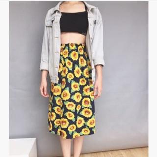 Chân váy thiết kế của betterista thumbnail