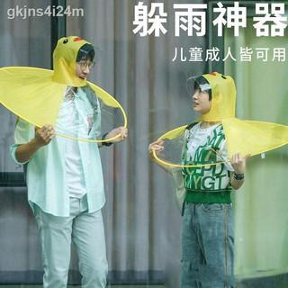 Hình ảnh người nổi tiếng trên Internet của trẻ em UFO đội mũ cô gái vịt vàng nhỏ Áo mưa kiểu choàng bé trai mẫu thumbnail