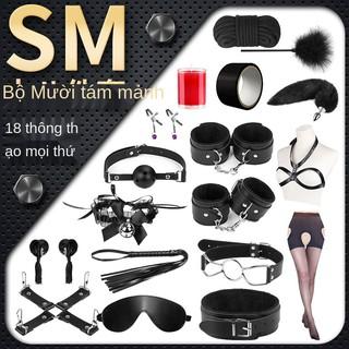 💖sm ràng buộc dây set💢 dụng cụ tán tỉnh giới tính💥 đào tạo hoàn thiện🔺 kẹp ngực nam và nữ🔴