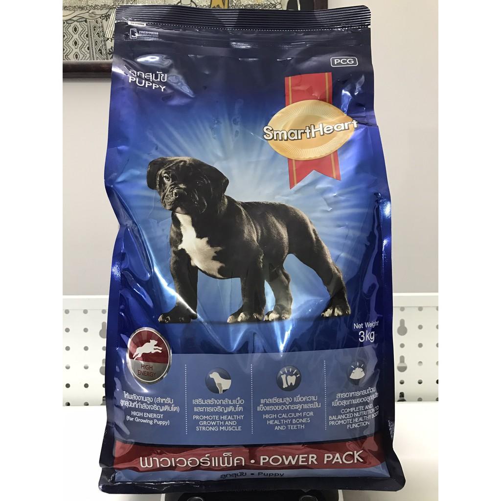 Thức ăn cho chó Smartheart Puppy 3kg