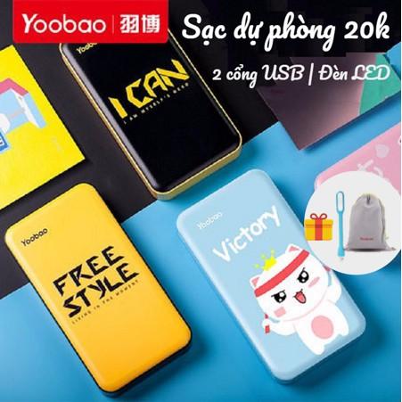 [CHÍNH HÃNG] Pin sạc dự phòng Yoobao S8 PLUS 20000mAh