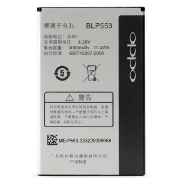 Pin Oppo Find Way S U707 BLP553