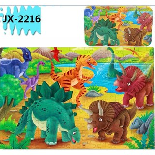 Puzzle hộp ghép hình 200 miếng – khủng long