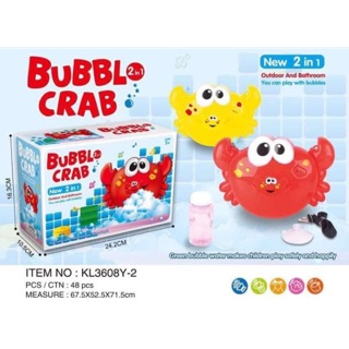 đồ chơi nhà tắm cho bé – cua tạo bong bóng