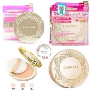 Phấn phủ Canmake Marshmallow Finish Powder (10g) thumbnail