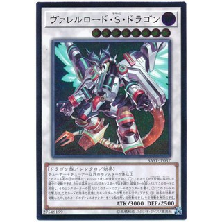 Thẻ Bài Yugioh: Borreload Savage Dragon SAST-JP037 Ultimate